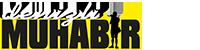 Denizli Muhabir / Denizli Haberleri / Son Dakika Denizli Haberleri