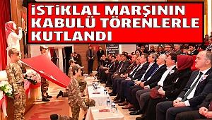 DENİZLİ'DE 12 MART TÖRENLERİ