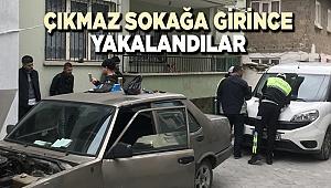 Polisten kaçan şüpheliler çıkmaz sokağa girince yakalandı