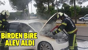 Merkezefendi'de Araç Yangını Korkuttu