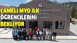 PAÜ ve Çameli Belediyesi Arasında Bina Kullanım Protokolü İmzalandı