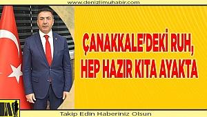 DTO Yönetim Kurulu Başkanı Uğur Erdoğan