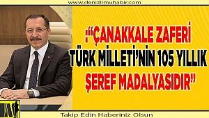"""Rektör Bağ: """"Çanakkale Zaferi Türk Milleti'nin 105 Yıllık Şeref Madalyasıdır"""""""