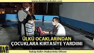Türkmen çocuklara kırtasiye yardımı